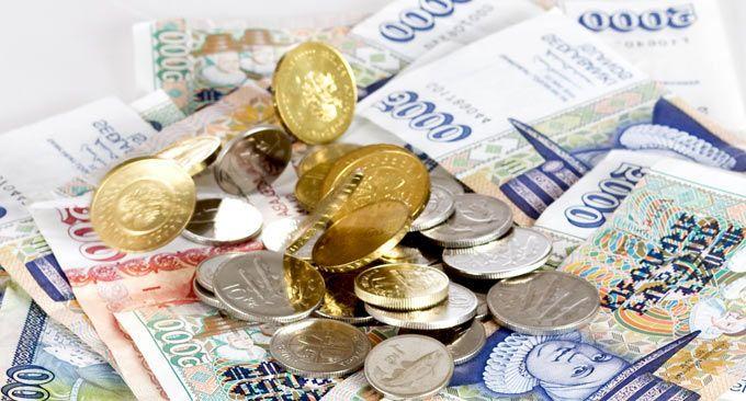 IJslands geld/kronen